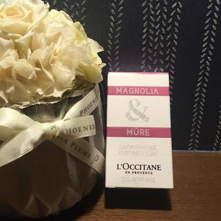 ロクシタン(L'OCCITANE)の【新品】ロクシタン せっけん(ボディソープ/石鹸)