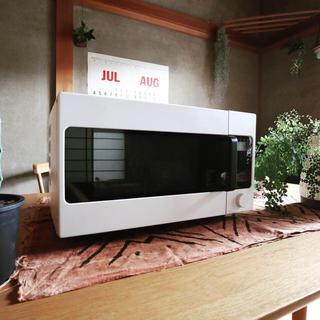ムジルシリョウヒン(MUJI (無印良品))の無印良品 電子レンジ MJ-ER19A igusa33(電子レンジ)