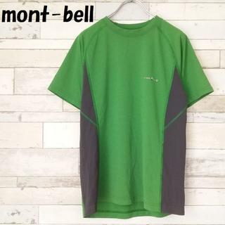 モンベル(mont bell)の【人気】モンベル プリントロゴ サイドメッシュ ドライ クール Tシャツ (Tシャツ/カットソー(半袖/袖なし))
