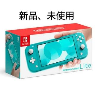 ニンテンドースイッチ(Nintendo Switch)のニンテンドースイッチ ライト ターコイズ 新品(家庭用ゲーム機本体)