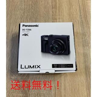 Panasonic - 【送料無料】パナソニック(Panasonic) LUMIX DC-TZ95-K