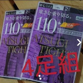 Atsugi - 【4足組】アツギ タイツ 110デニール( black)
