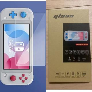 Nintendo switch lite 液晶保護ガラスフィルム(その他)
