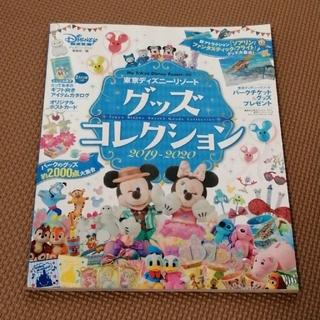 ディズニー(Disney)の東京ディズニーリゾートグッズコレクション 2019-2020(ファッション/美容)