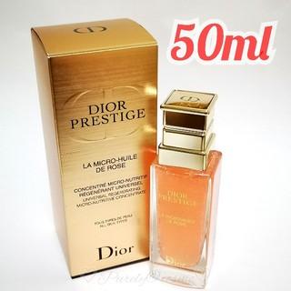 ディオール(Dior)の【Dior】 ディオール プレステージ ユイル ド ローズ 美容液 50ml(美容液)