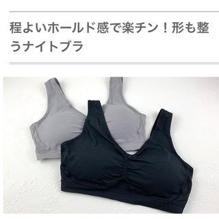 新品 ナイトブラ   L 黒(その他)