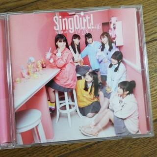 ノギザカフォーティーシックス(乃木坂46)の乃木坂46 シングルCD SingOut!(その他)