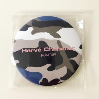 エルベシャプリエ(Herve Chapelier)のエルベシャプリエ 非売品 ミラー 鏡 カモフラージュ ノベルティ うめだ 阪急(ミラー)
