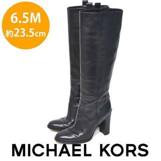マイケルコース(Michael Kors)のマイケルコース バックロゴ ロングブーツ 6.5M(約23.5cm)(ブーツ)