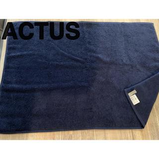 アクタス(ACTUS)の⭐️アクタスバスマット⭐️ネイビー🌿(バスマット)