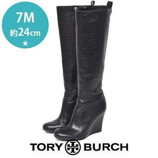 マイケルコース(Michael Kors)のトリーバーチ ロゴボタン ウェッジソール ロングブーツ 7M(約24cm)(ブーツ)