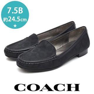 コーチ(COACH)の美品❤️コーチ シグネチャー ローファー 7.5B(約24.5cm)6700→(ローファー/革靴)