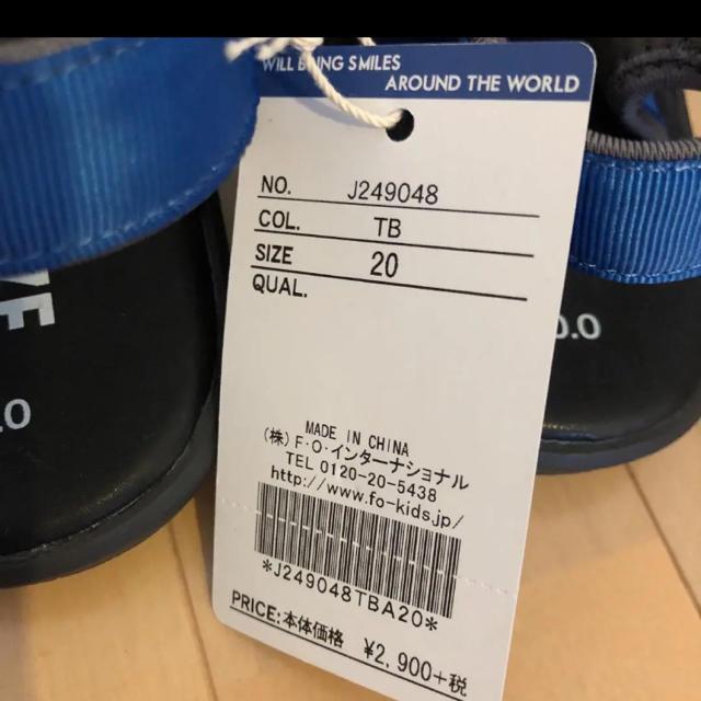 BREEZE(ブリーズ)のブリーズ ブルーサンダル 新品 キッズ/ベビー/マタニティのキッズ靴/シューズ(15cm~)(サンダル)の商品写真