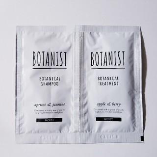 ボタニスト(BOTANIST)のボタニスト モイスト シャンプー & トリートメント 1セット(シャンプー)