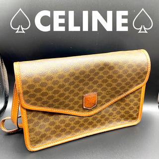 セリーヌ(celine)の⭐️良品⭐️セリーヌ マカダム 斜め掛けショルダーバッグ(ショルダーバッグ)