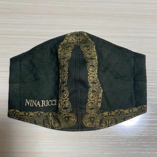 ニナリッチ(NINA RICCI)のニナリッチ インナーマスク 新品未使用(その他)