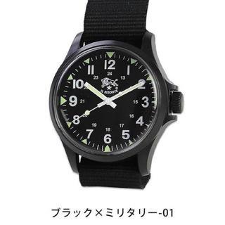 イルビゾンテ(IL BISONTE)のイルビゾンテ  アーミーウォッチ 新品未使用 送料込み 希少価値(腕時計(アナログ))