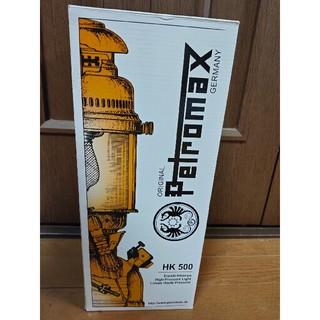 ペトロマックス(Petromax)の新品未使用ペトロマックス PetromaxHK500 圧力式灯油ランタン(ライト/ランタン)