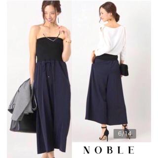 ノーブル(Noble)の新品 NOBLE 2WAYベアトップワイドパンツ 黒×紺 36 ¥22,680(オールインワン)