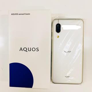アクオス(AQUOS)のAQUOS sense3 basic 新品未使用SIMフリー(スマートフォン本体)
