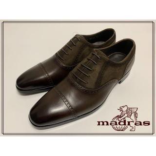 マドラス(madras)の【新品】madras レザーシューズ 24cm(ドレス/ビジネス)