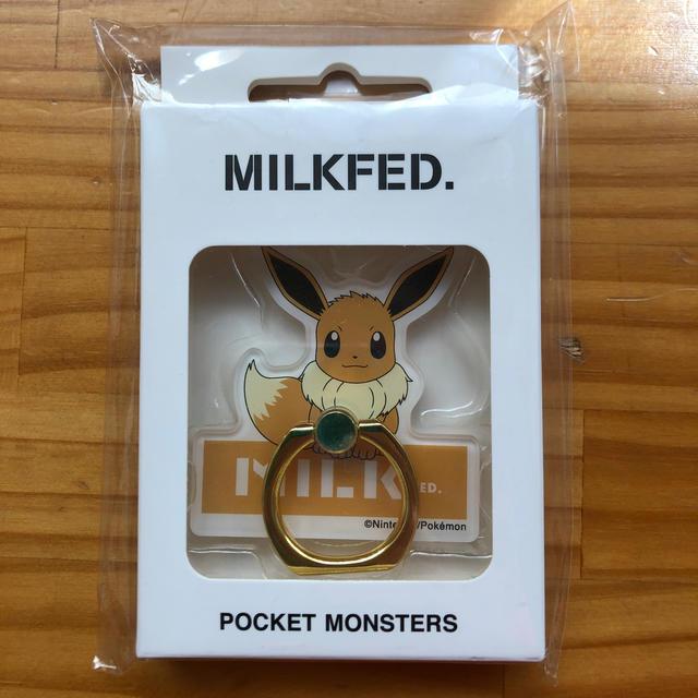 MILKFED.(ミルクフェド)のミルクフェド スマホリング スマホ/家電/カメラのスマホアクセサリー(その他)の商品写真