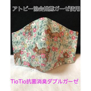 キャスキッドソン(Cath Kidston)の【キャスキッドソン✖︎ディズニー】マスク バンビ  TioTio抗菌加工(その他)