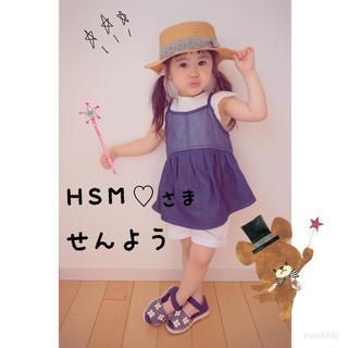 オールドネイビー(Old Navy)のHSM♡ 様 * 専用 2T(パンツ/スパッツ)
