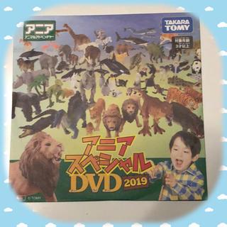 タカラトミー(Takara Tomy)の【新品未開封】アニア アニマルアドベンチャー DVD (キッズ/ファミリー)