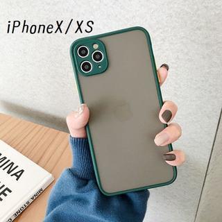 iPhoneX iPhoneXS シンプル カバー ケース ダークグリーン(iPhoneケース)