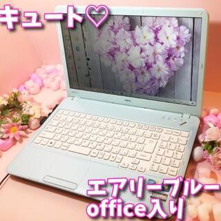 エヌイーシー(NEC)の✨人気のエアリーブルー✨NEC キュート おしゃれ ❤️初心者、学生さん(ノートPC)