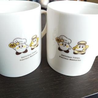 ニンテンドウ(任天堂)の【新品未使用】ペアマグカップ カービィカフェ スーベニア(グラス/カップ)
