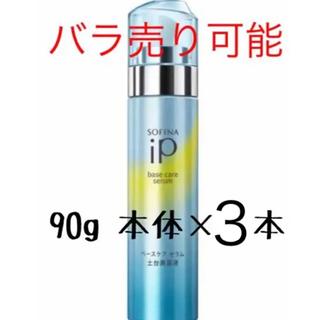 SOFINA - ソフィーナ iP ベースケアセラム 土台美容液 3本