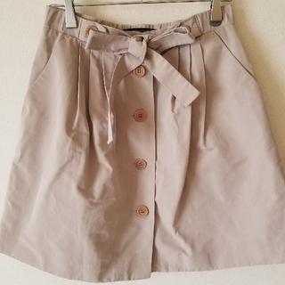 ビーシービージーマックスアズリア(BCBGMAXAZRIA)のマックスアズマリア ウエストリボン スカート(ミニスカート)