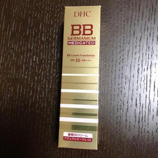 ディーエイチシー(DHC)のDHC BBクリーム  ファンデーション オークル02     (BBクリーム)