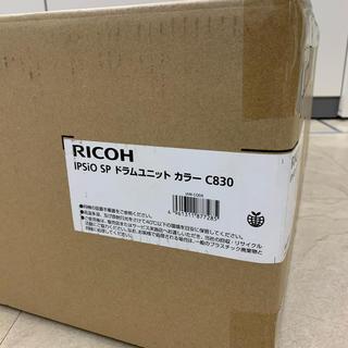 リコー(RICOH)のリコー RICOH IPSIO SP ドラムユニット カラーC830(OA機器)