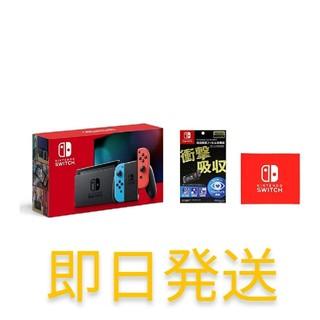 ニンテンドースイッチ(Nintendo Switch)のニンテンドー Switch本体 新品未使用 画面シートセット(家庭用ゲーム機本体)