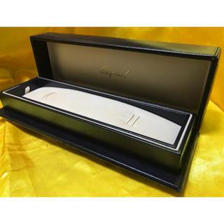 ショパール(Chopard)の★ Chopard ショパール 高級 重厚 腕時計ケース ブルー ★ 保管品(腕時計(アナログ))
