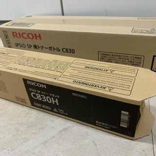 リコー(RICOH)のリコー RICOH IPSIO SP C830H マゼンタ 純正品(その他)