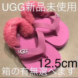 アグ(UGG)の新品未使用 UGG アグ ベビー サンダル 12.5cm(サンダル)
