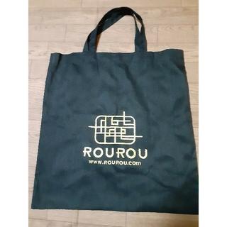 ロウロウ(ROUROU)のロウロウ ROUROU ショッパー ショッピングバッグ ゴールド&ホワイト 2枚(ショップ袋)