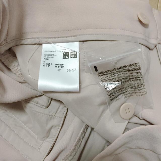 UNIQLO(ユニクロ)のドレープジョガーパンツ♡sizeS レディースのパンツ(クロップドパンツ)の商品写真
