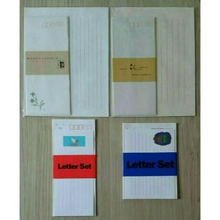 レターセット■一筆箋■縦書き 横書き■便箋■封筒■手紙■ふみの日■レトロ(カード/レター/ラッピング)