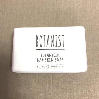 ボタニスト(BOTANIST)のボタニスト ボタニカルバーススキンソープ(ボディソープ/石鹸)