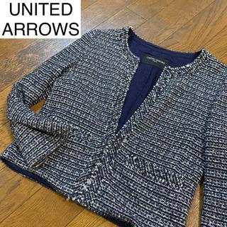 ユナイテッドアローズ(UNITED ARROWS)の♡ユナイテッドアローズ♡ノーカラー ツイード ジャケット ママスーツ セレモニー(ノーカラージャケット)