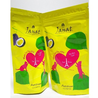 カルディ(KALDI)の2袋セット カルディ 猫の日 ジャンナッツ(茶)