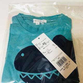 サンカンシオン(3can4on)のサンカンシオン Tシャツ 80 恐竜 ダイナソー 男の子(Tシャツ)