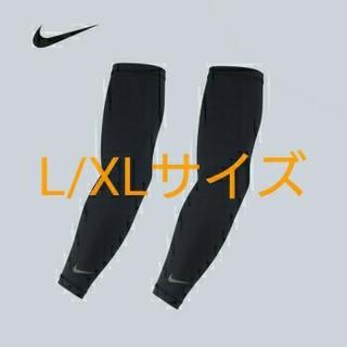 ナイキ(NIKE)のNIKE 新品 L-XL ナイキ ライトウェイト ランニングスリーブ 黒ブラック(その他)