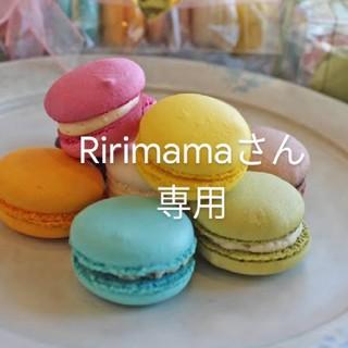 Ririmamaさん専用、ヘビーローテーションカラーリングマスカラ(眉マスカラ)