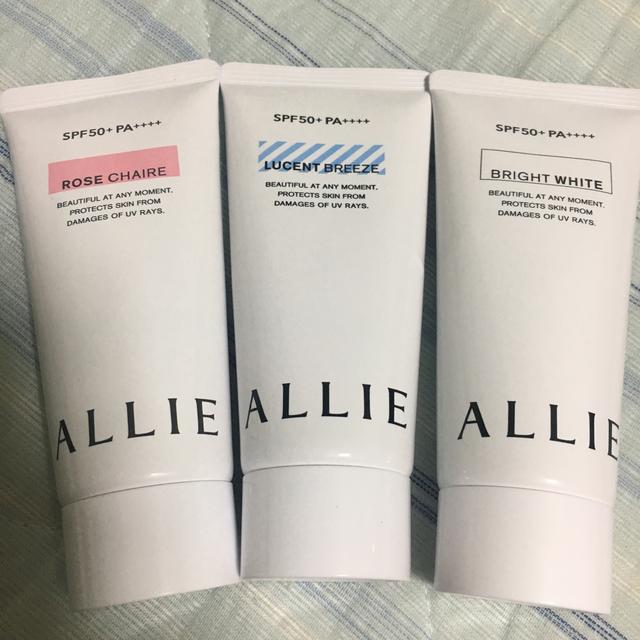 ALLIE(アリィー)のALLIE(アリィー)ニュアンスチェンジUVジェル 3本セット コスメ/美容のボディケア(日焼け止め/サンオイル)の商品写真